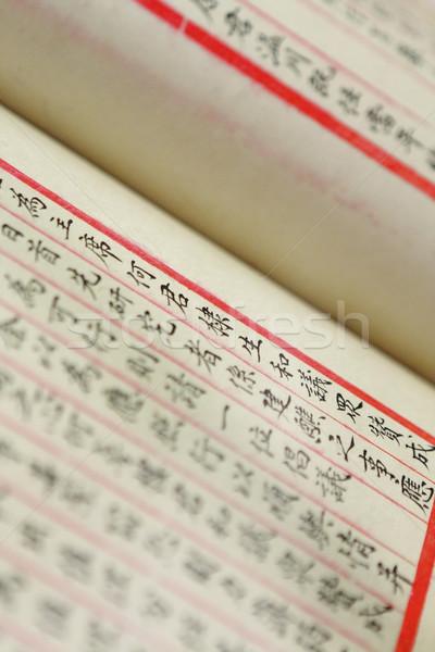 Stockfoto: Oude · chinese · woorden · oud · papier · textuur · boek