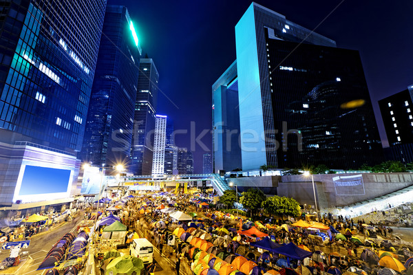 Occupy Central Stock photo © cozyta