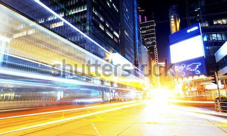 Сток-фото: занят · движения · ночь · Финансы · городского · здании