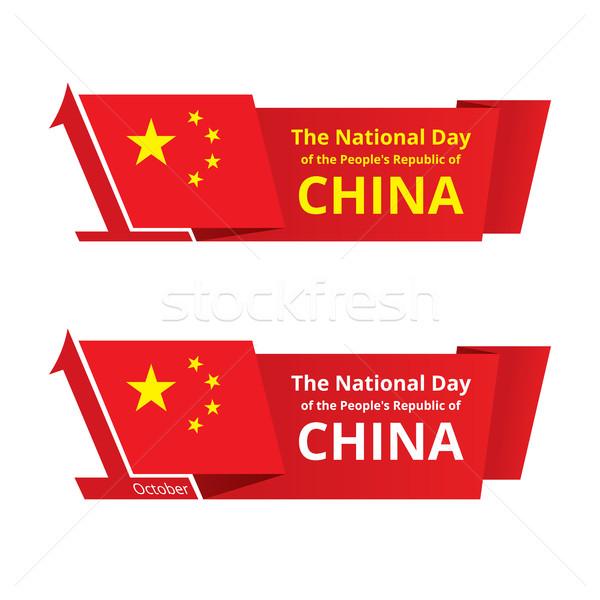 China National Day Design Stock photo © creativika