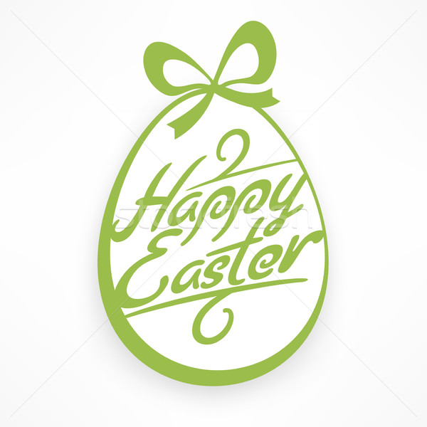 White Easter egg with green lettering & bow Stock photo © creatOR76