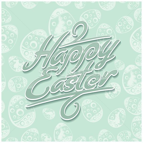 Пасху шаблон синий пасхальных яиц яйца весны Сток-фото © creatOR76