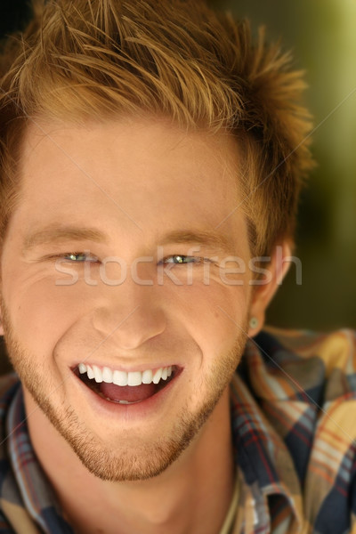 smiley guy Stock photo © curaphotography