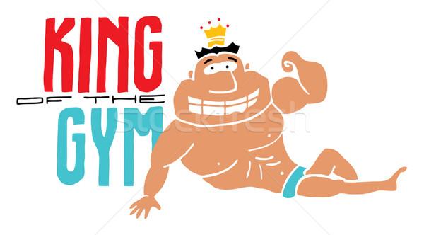 Rei ginásio sucesso coroa desenho animado Foto stock © curvabezier