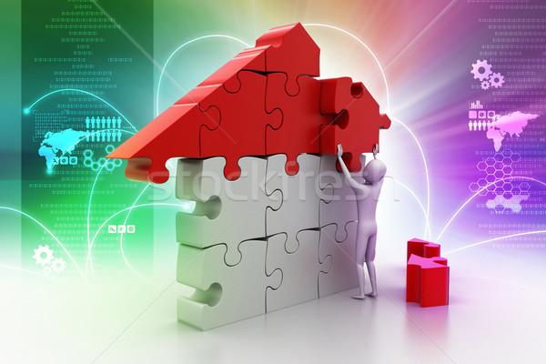 3d человек здании дома бизнеса строительство работу Сток-фото © cuteimage