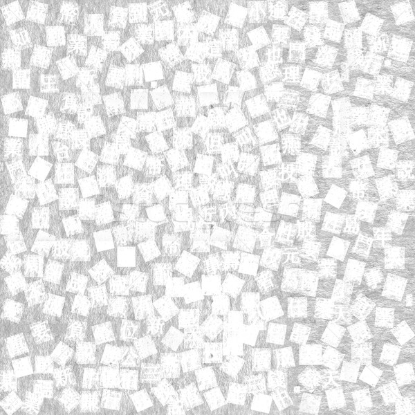 Abstract background with squares Stock photo © d13