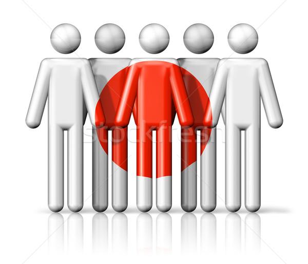 Pavillon Japon sociale communauté symbole Photo stock © daboost