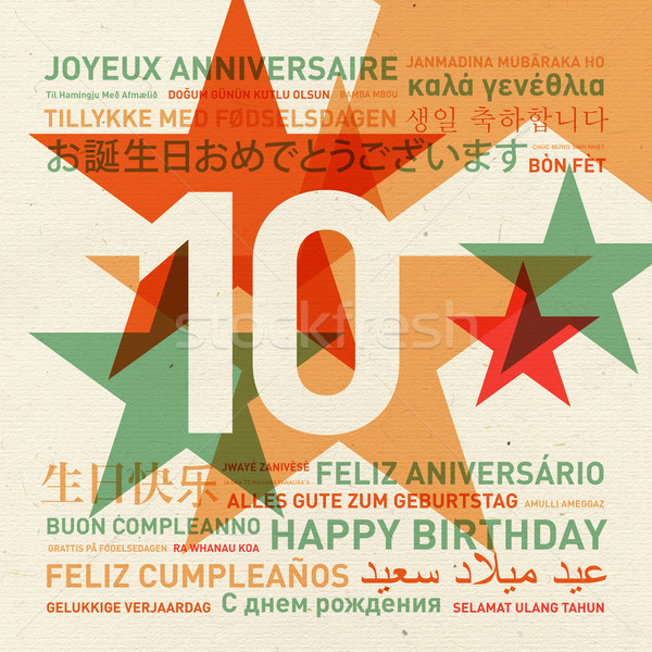 10th anniversary happy birthday card from the world Stock photo © daboost