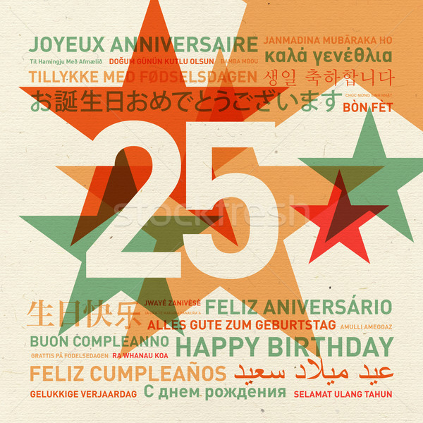 25th anniversary happy birthday card from the world Stock photo © daboost