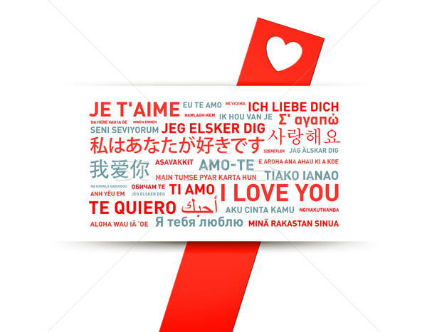 Love card from the world Stock photo © daboost