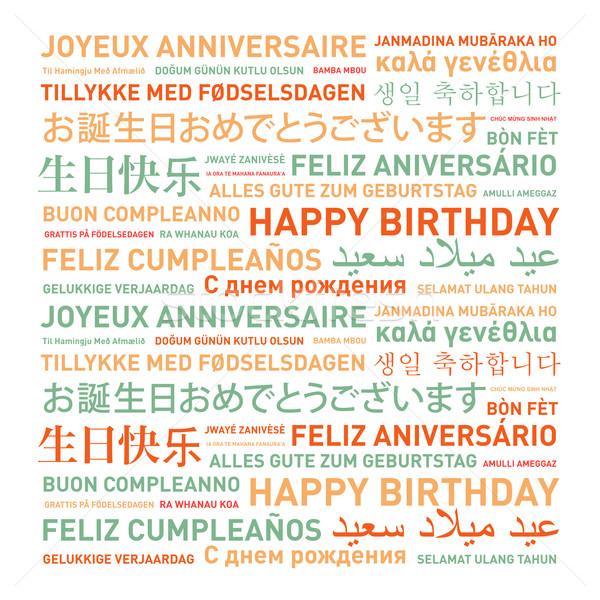 Mutlu yıllar kart dünya farklı kutlama Stok fotoğraf © daboost