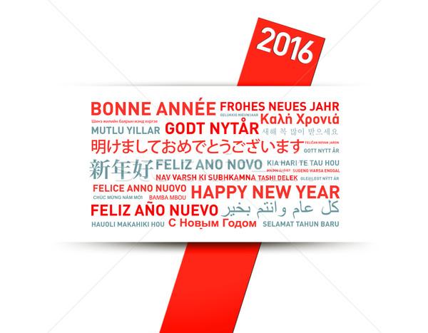 Boldog új évet világ különböző nyelvek ünneplés kártya Stock fotó © daboost