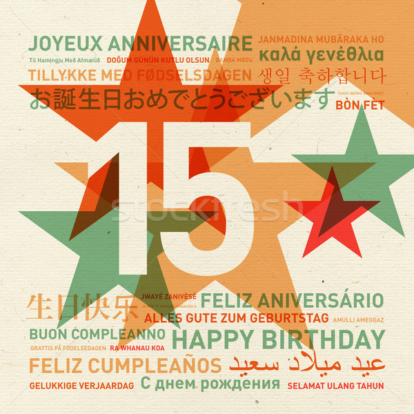 15th anniversary happy birthday card from the world Stock photo © daboost