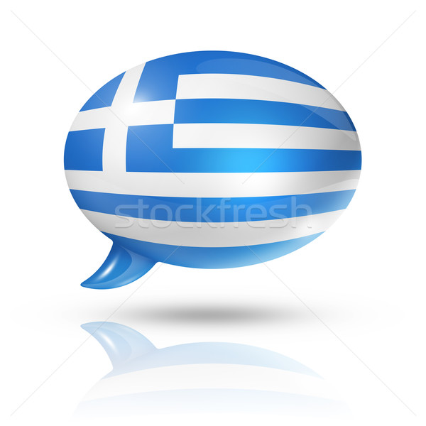 Greek flag speech bubble Stock photo © daboost