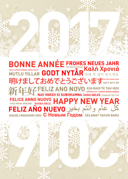 Stock photo: Happy new year card from all the world