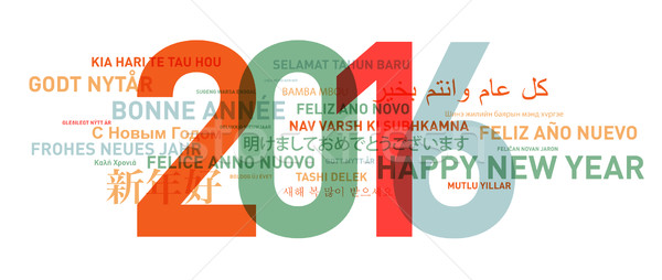 Happy new year monde différent langues célébration carte Photo stock © daboost