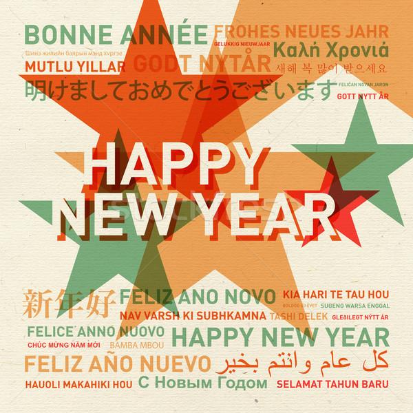 Foto stock: Feliz · ano · novo · vintage · cartão · mundo · diferente