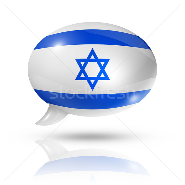 Israeli flag speech bubble Stock photo © daboost