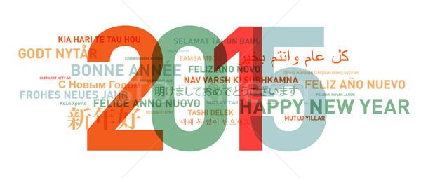 Happy new year dünya farklı kutlama kart Stok fotoğraf © daboost