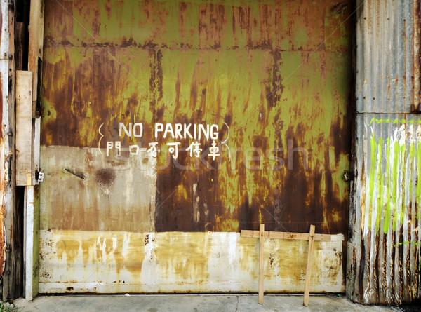 old industrial garage door Stock photo © daboost