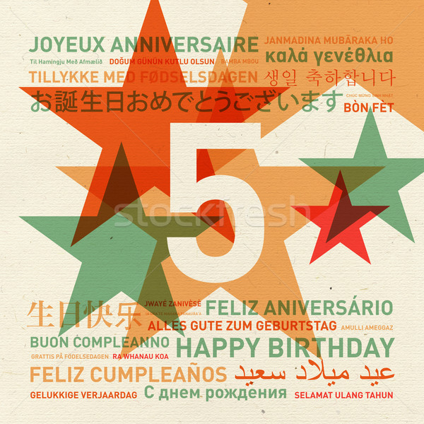 5th anniversary happy birthday card from the world Stock photo © daboost
