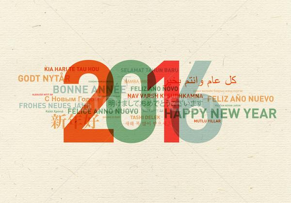 Foto stock: Feliz · ano · novo · cartão · mundo · diferente · nuvem