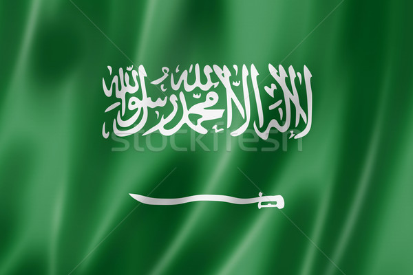 Saudi Arabia flag Stock photo © daboost