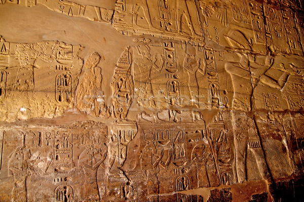 Ancient architecture in Egypt Stock photo © daneel
