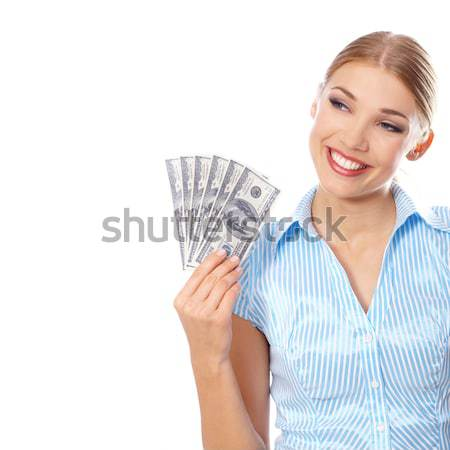 Cutie Stock photo © dash