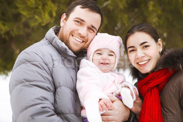 счастливая семья одежды зима парка Сток-фото © dashapetrenko