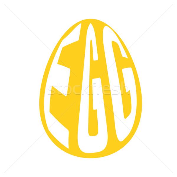 Silueta huevo texto dentro Pascua flor Foto stock © Dashikka