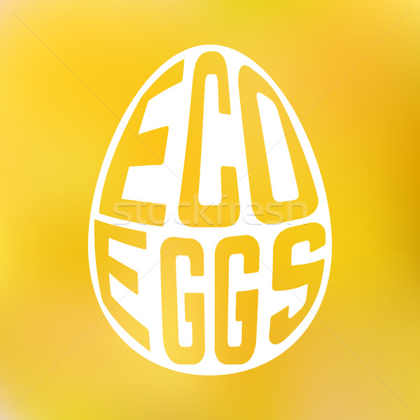 Siluet yumurta metin içinde bulanıklık Paskalya Stok fotoğraf © Dashikka