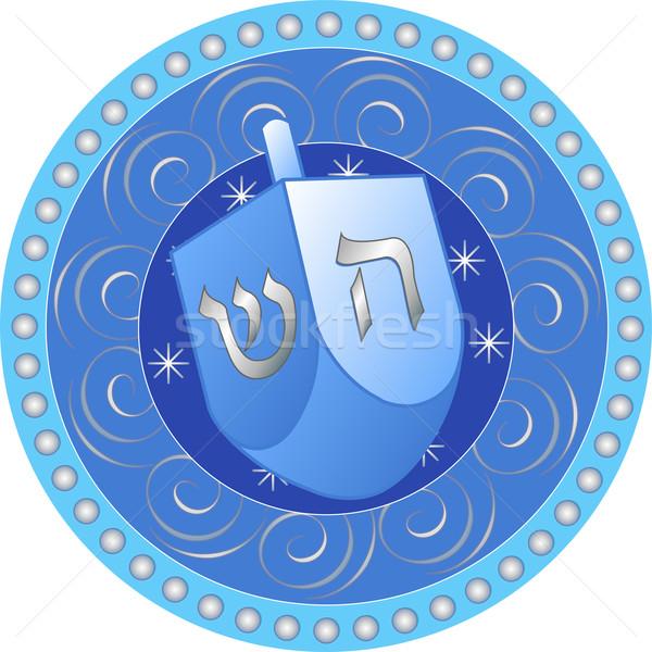Hanukkah design with dreidel Stock photo © Dazdraperma