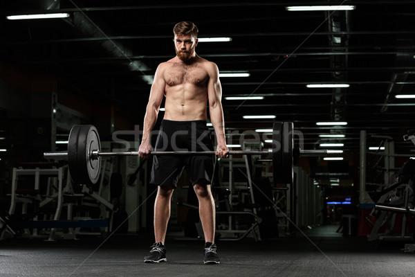 Concentrado fuerte deportes hombre deporte Foto stock © deandrobot