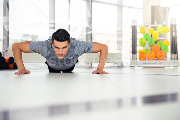 человека спортзал портрет фитнес счастливым Сток-фото © deandrobot