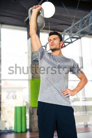 Adam yatay bar portre spor salonu spor Stok fotoğraf © deandrobot