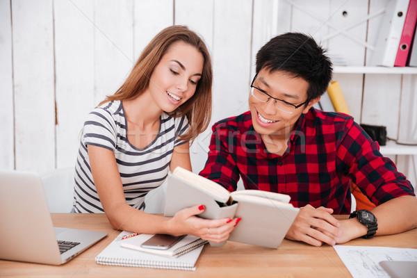 Felice studenti apprendimento istruzione materiale libro Foto d'archivio © deandrobot