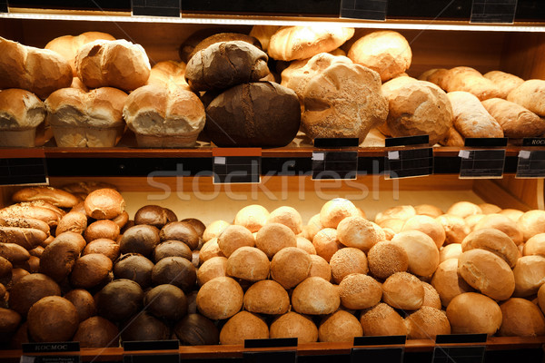 Bread and pastries in supermarket bakery Stock photo © deandrobot