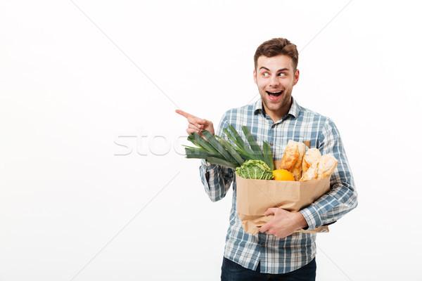 肖像 興奮した 男 紙袋 フル ストックフォト © deandrobot
