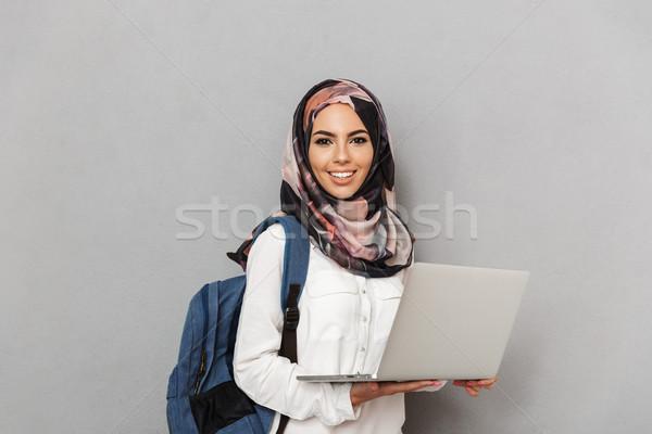 Portré mosolyog fiatal arab nő diák Stock fotó © deandrobot