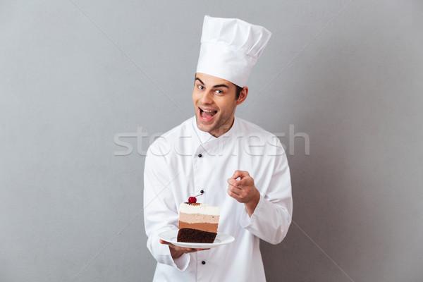Retrato alegre masculina chef uniforme Foto stock © deandrobot