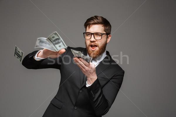 Portrait heureux jeunes affaires sur Photo stock © deandrobot