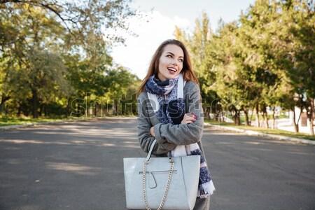信じられない 幸せ 女性 笑みを浮かべて 自然 写真 ストックフォト © deandrobot