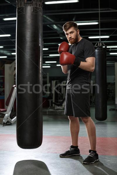 Concentrato bello giovani forte sport uomo Foto d'archivio © deandrobot
