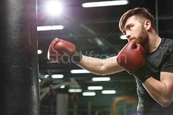濃縮された ハンサム 小さな 強い スポーツ 男 ストックフォト © deandrobot