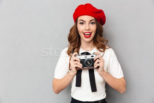 Portre güzel öğrenci üniforma fotoğraf Stok fotoğraf © deandrobot