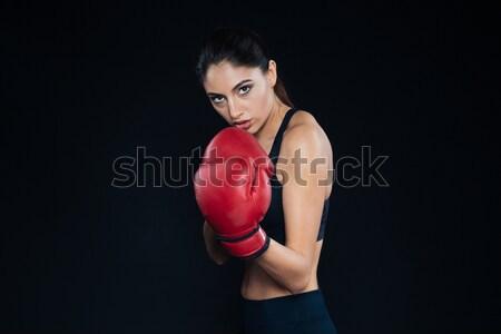 Homme boxeur posant noir sourire fitness Photo stock © deandrobot