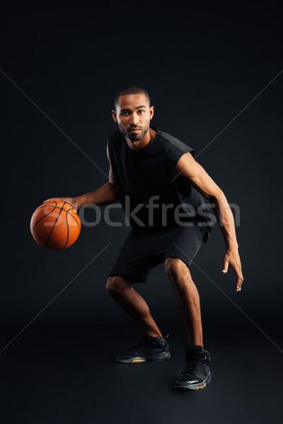 Stockfoto: Portret · geconcentreerde · afrikaanse · man · spelen