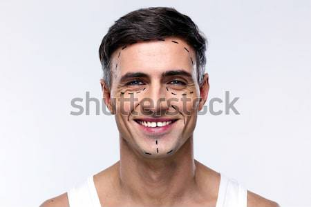 Stock photo: Close up portrait of a smiling happy man