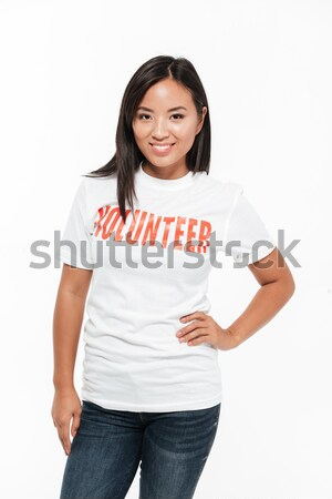 Trendy smiling woman  Stock photo © deandrobot